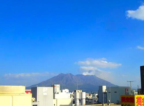 sakurajima_island