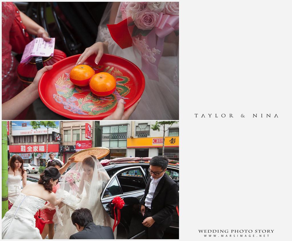 婚攝 翰品酒店 婚禮紀錄-043
