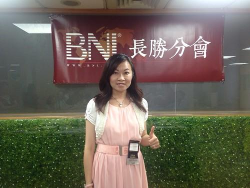 BNI長勝分會20140708