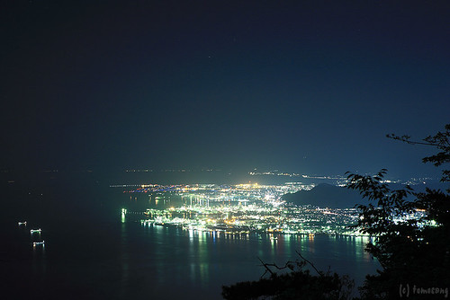 Mt. Kyogoya at Night