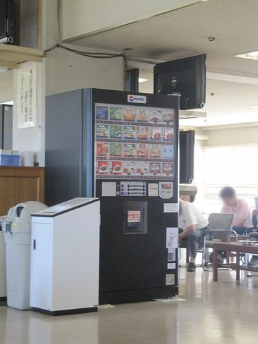 姫路競馬場の無料ドリンク自動販売機