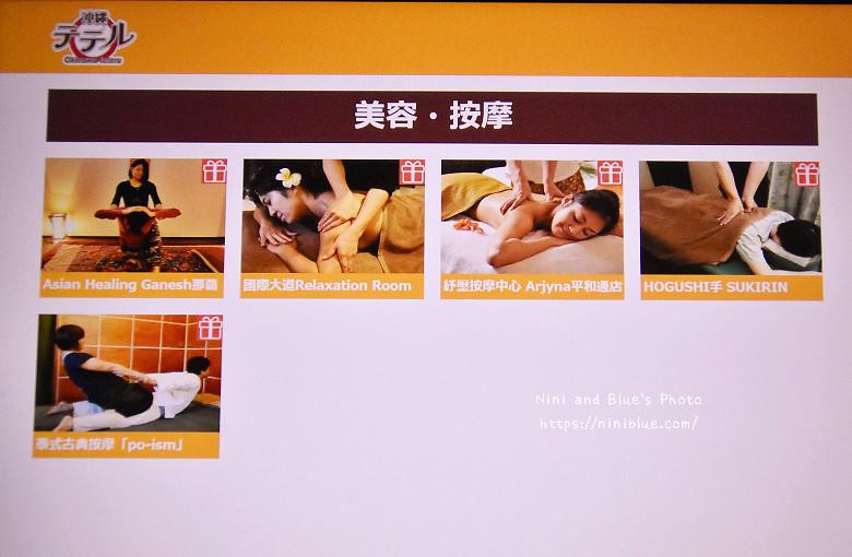 日本沖繩天天旅優惠券機自助旅行10