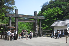Mifuneyama Rakuen