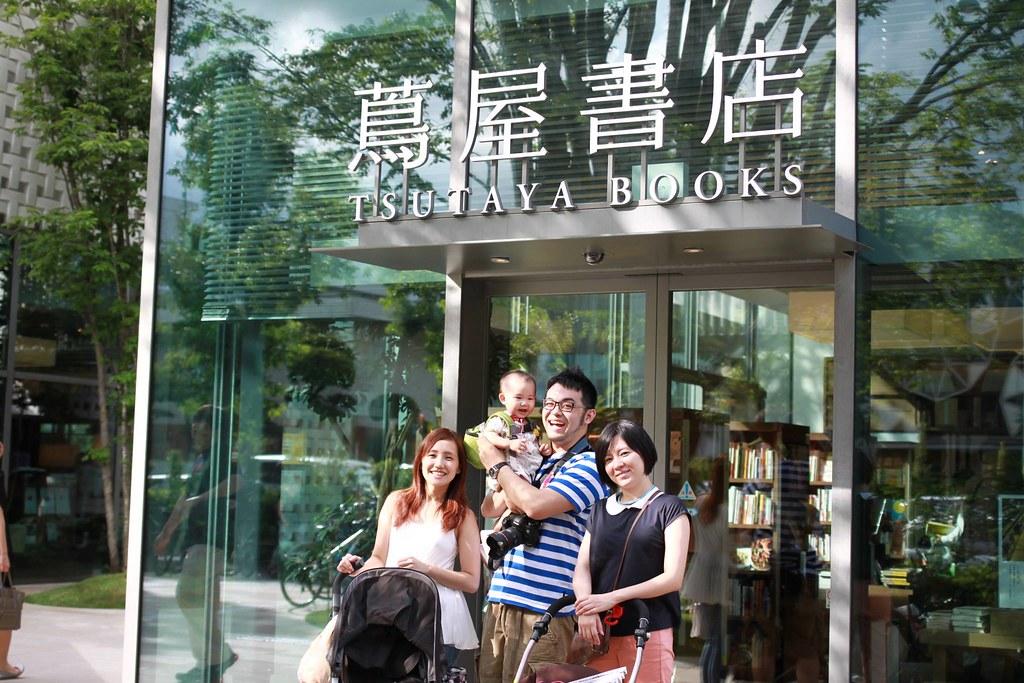 2013 Tokyo Trip by Owen 1