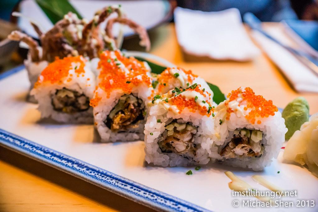 Kuki tanuki spider roll sushi