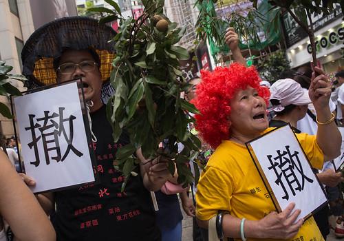 20130728_倒陳茂波遊行