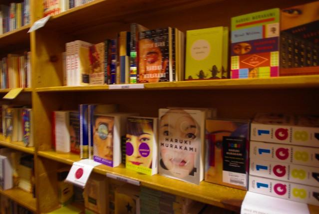 パウエルズ書店