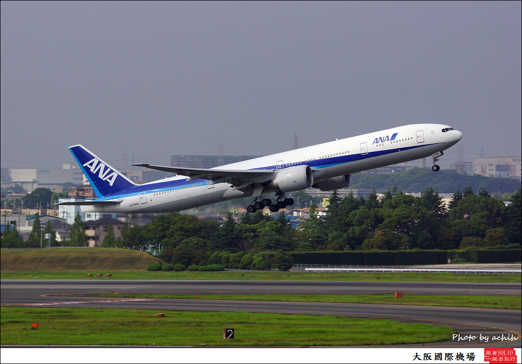 All Nippon Airways - ANA JA784A