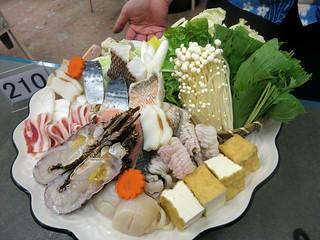 shirakan060sukiyaki