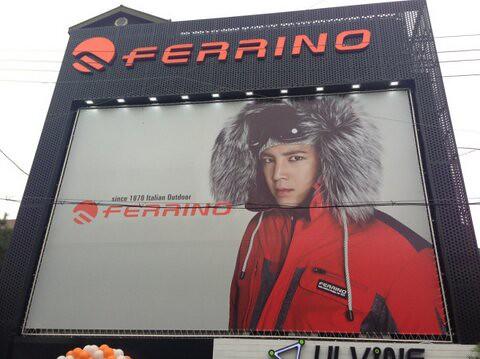 ferrino_29