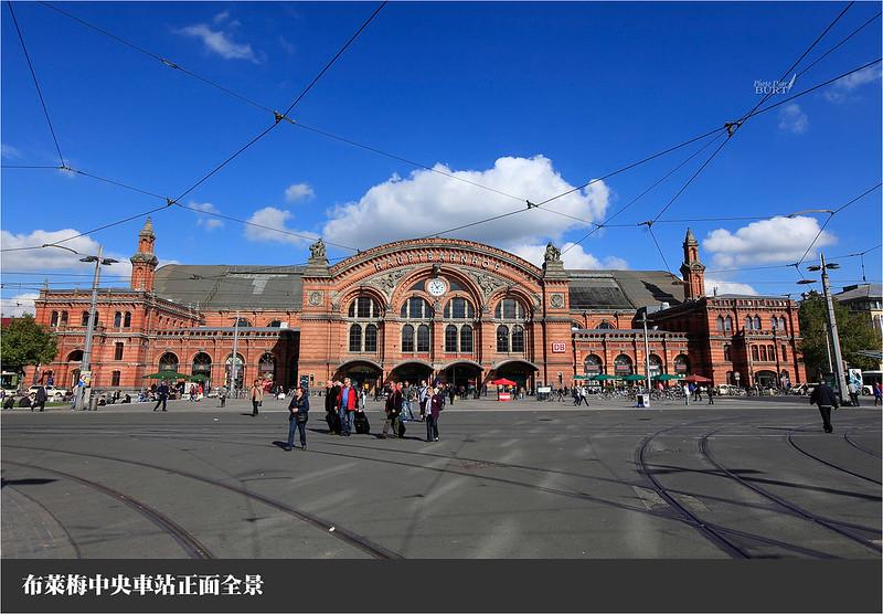 布萊梅中央車站正面全景