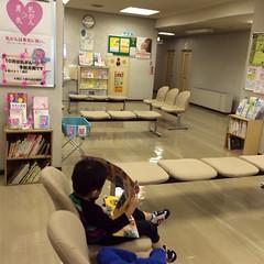 3歳児健診 2013/10