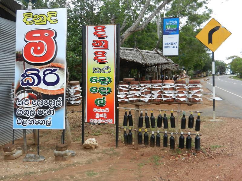 Шри Ланка еда