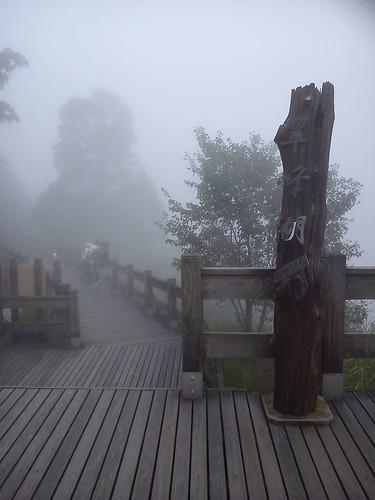 20130908-太平山翠峰湖 (8)-H4118