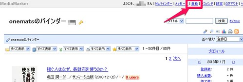 20131113_ebook