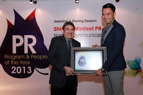 PR Program & People of the Year 2013
