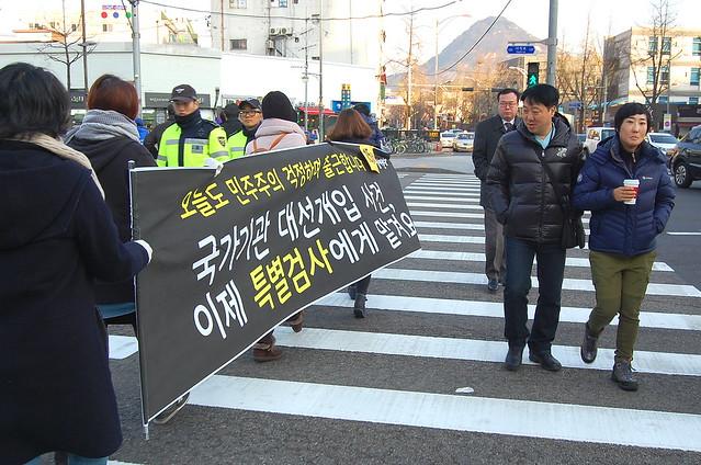 20131122_국가기관대선개입특검촉구출근길행진(15일차)-12