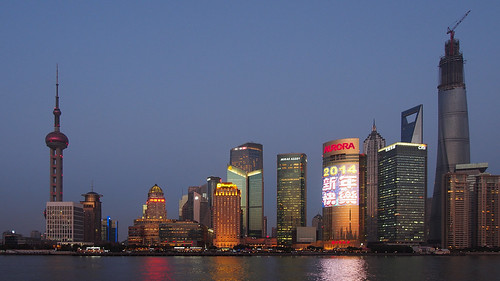 Shanghai Skyline from the Bund