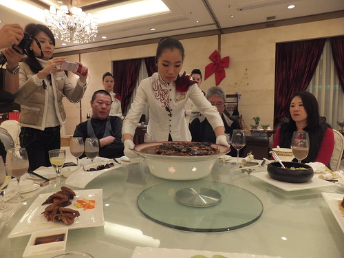 北京海峽兩岸美食文化論壇 289