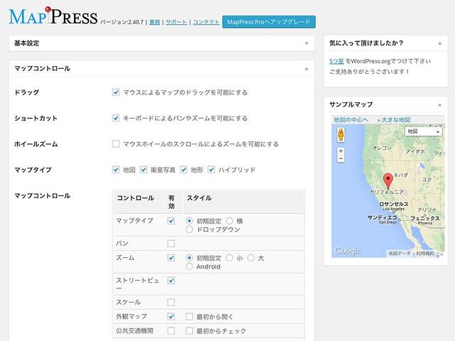 MapPress