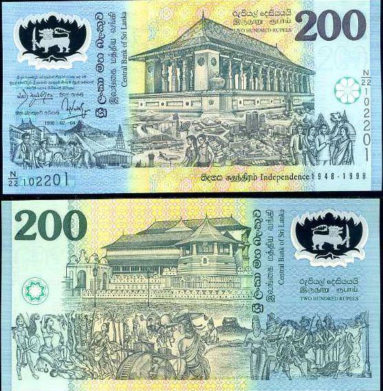 200 Rupees Srí Lanka 1998, polymer, Pick 114