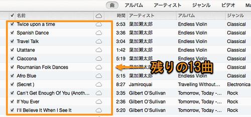 iTunes-113