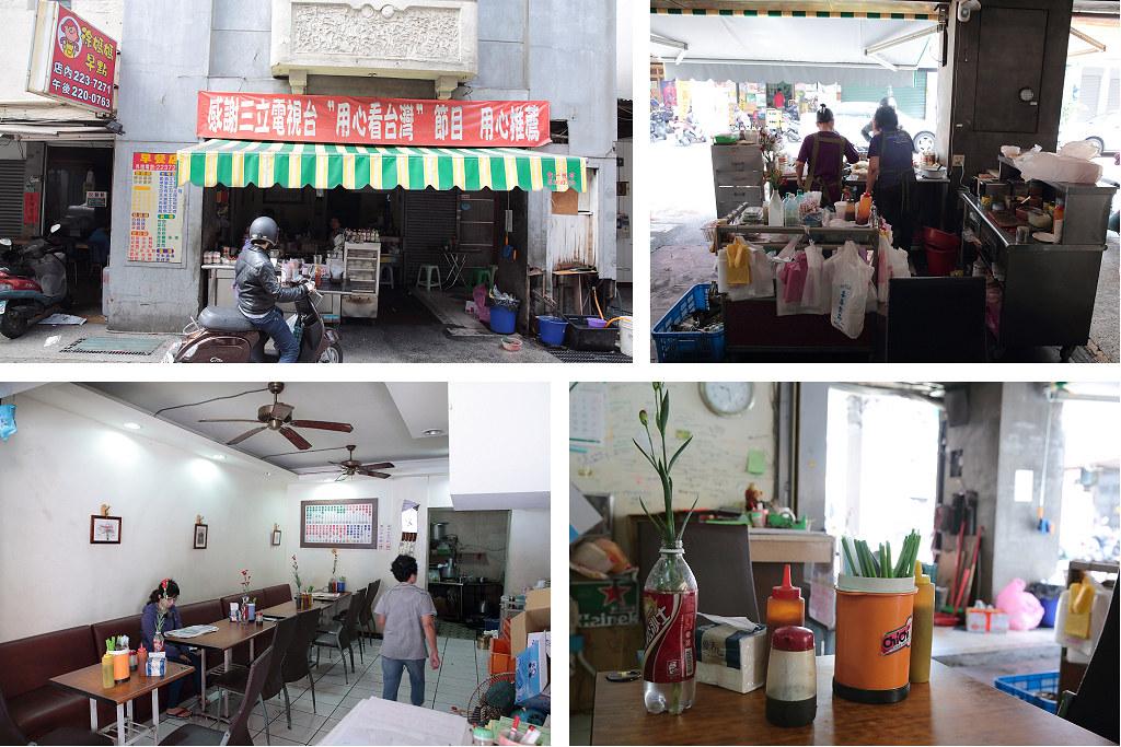 20140508-4台南-徐媽媽早餐店 (2)
