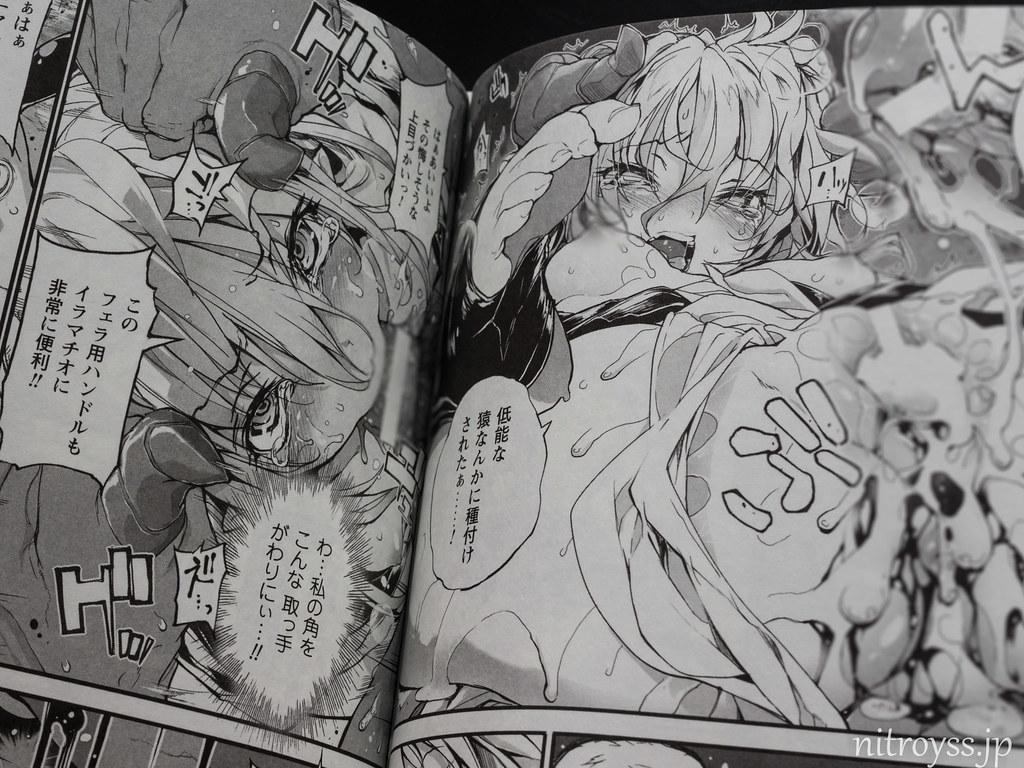 onibana-012