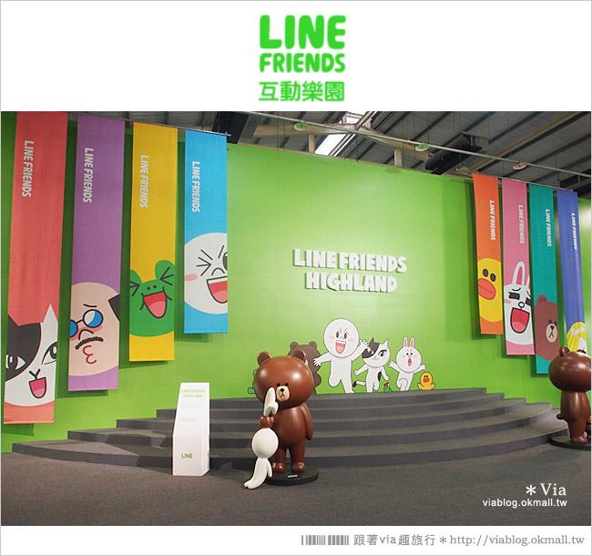 【台中line展2014】LINE台中展開幕囉!趕快來去LINE FRIENDS互動樂園玩耍去!(圖爆多)41