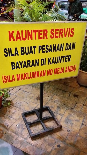1. signboard