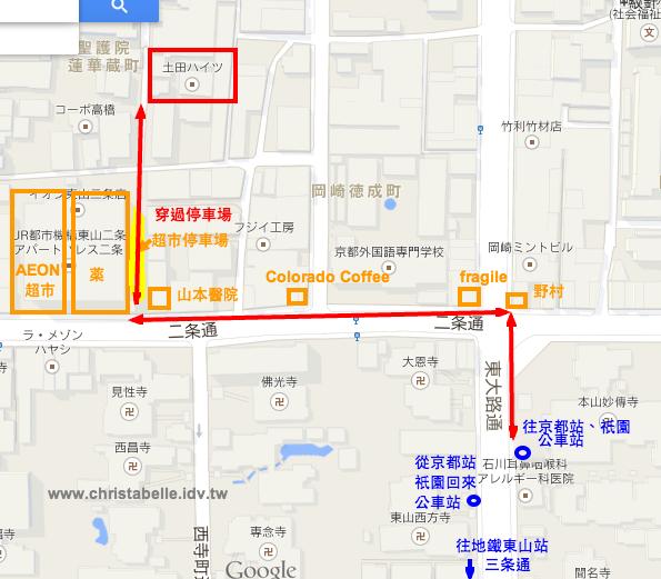 土田高地地圖
