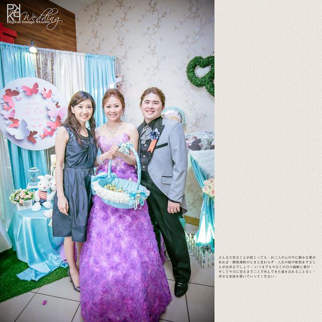 20140525PO-129