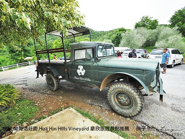 華欣 葡萄酒莊園 Hua Hin Hills Vineyard 華欣旅遊景點推薦 38