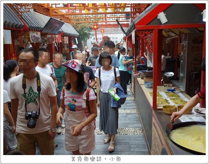 【大陸旅遊】北京 南鑼鼓巷/老北京胡同/歷史文化街區