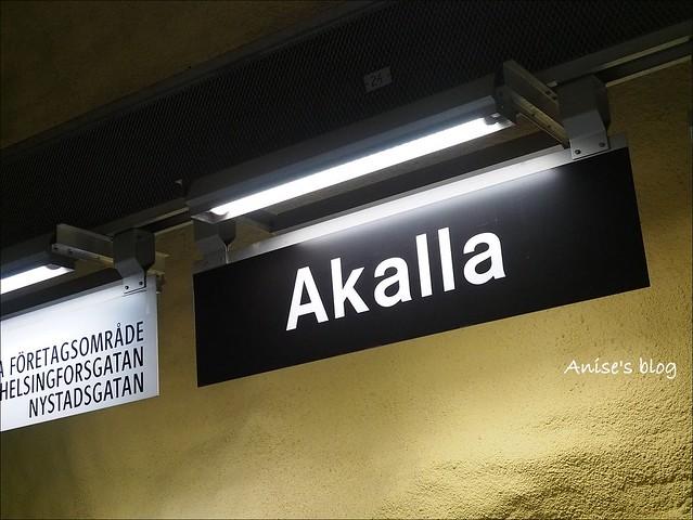 斯德哥爾摩藝術地鐵029
