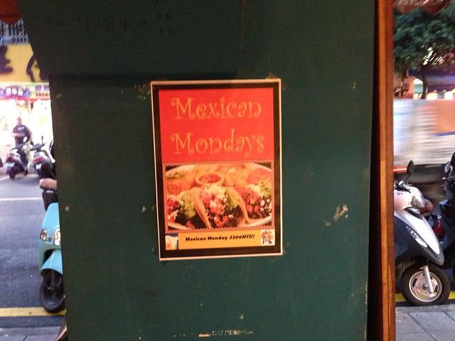 星期一有墨西哥餐,老闆娘說很好吃,叫我找機會週一來 XDDDDD@新北市永和區Frankie's pies不只有派