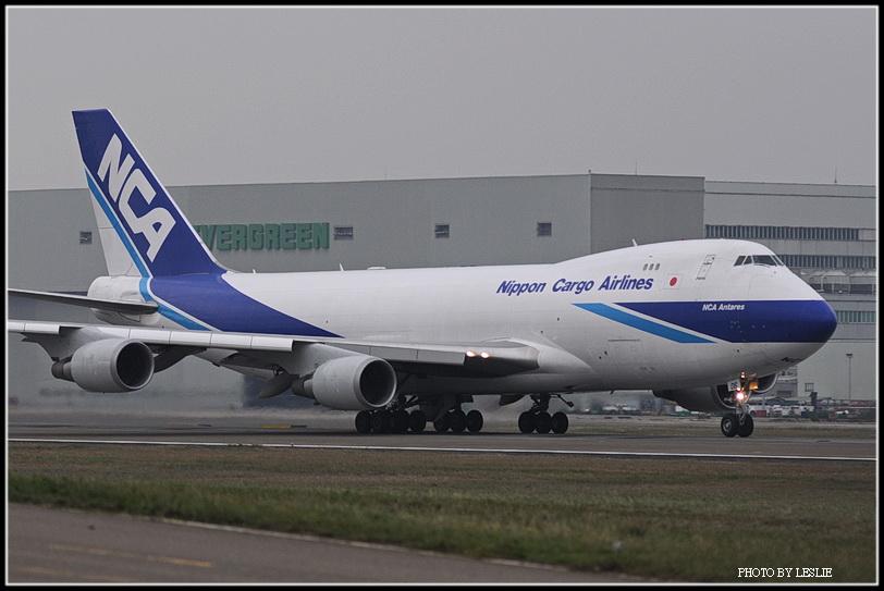 日本 貨物 航空