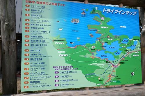 20130726三方五湖