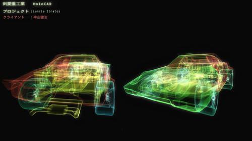 Lancia Stratos HoloCAD by Kuroma Motoko