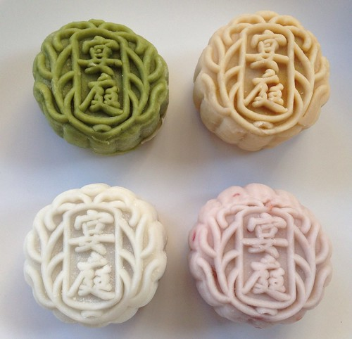 Yan Ting's Assorted Snowskin Mooncakes