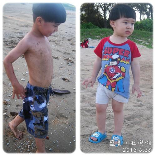 130628-一對寶在金色沙灘