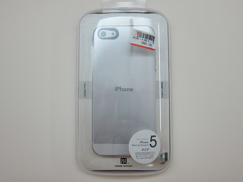 Power Support - Air Jacket Set (Clear) for iPhone 5/5s - Box Front