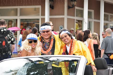 Keiki Parade Lahaina Photo courtesy of Maui County Website
