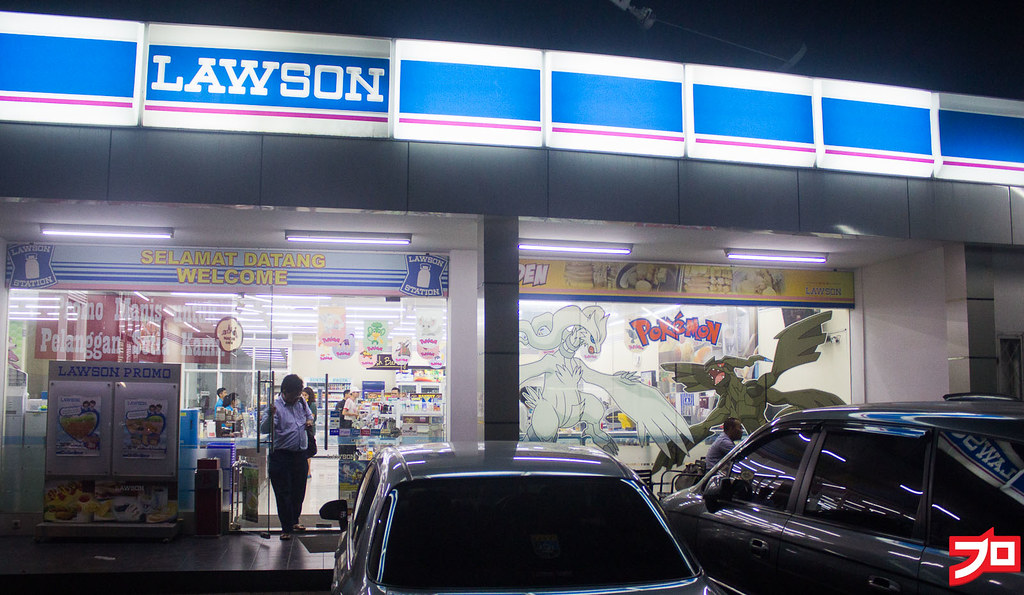 pokemon-lawson-13