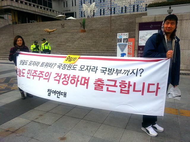 20131114_민주주의걱정출근길행진(9일차)-1