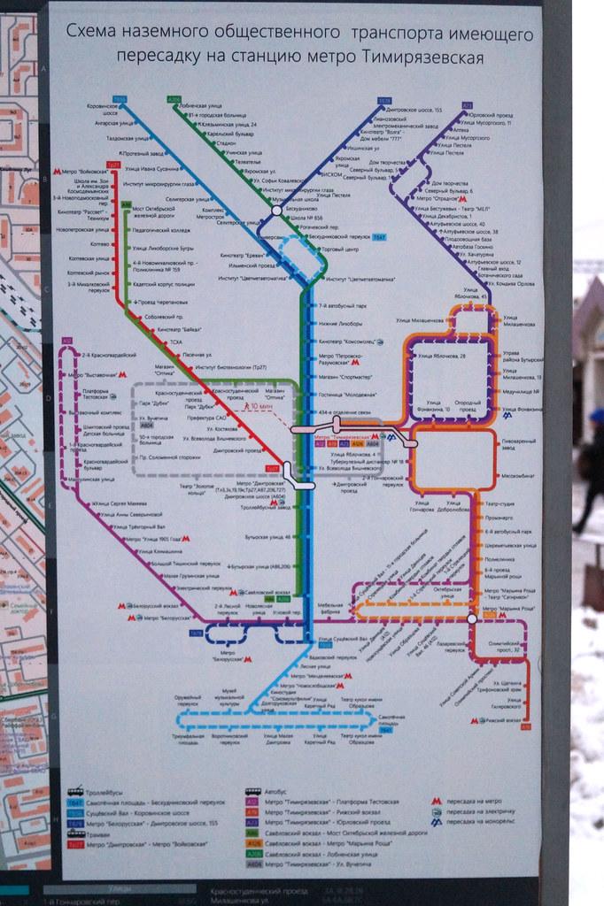 Схема наземного транспорта