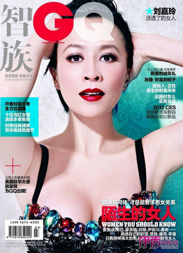 Carina-Lau-GQ-China-1-740x1024