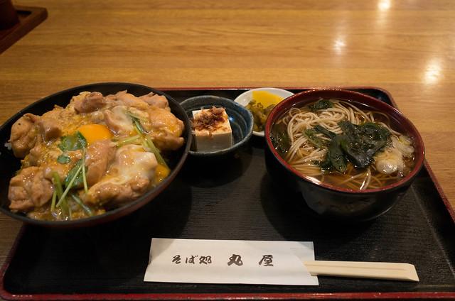 Photo:I0009425 By tatsuya.fukata