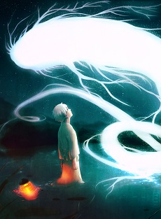 Mushishi Tokubetsu-hen – Hihamukage OVA - Mushi-shi Tokubetsu-hen: Hihamu Kage