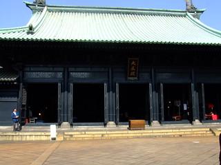 湯島聖堂・大成殿